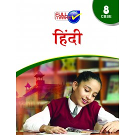 Full Marks Guide Hindi (Vasant) for Class 8 by Pramod Maurya