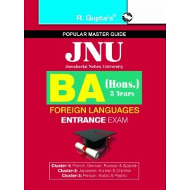 RPH JNU BA (Hons.) in Foreign Languages Entrance Examination Guide (R-1034) - 2018