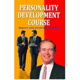 Personality Development Course (Manoj Publications)