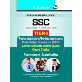 RPH SSC (10+2): Postal/Sorting Assistant/Data Entry Operator/LDC & Court Clerks (TIER-I) Exam Guide (R-1331)