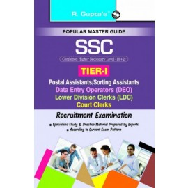 RPH SSC (10+2): Postal Assistant/Sorting Assistants, DEO & LDC Recruitment Exam Guide (R-1335) - 2018