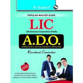 RPH LIC ADO (Apprentice Development Officers) Exam Guide (R-833) - 2018