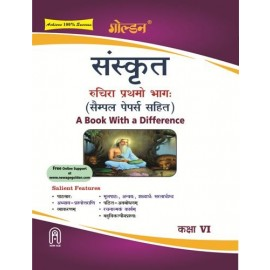 Golden (New Age) Guide of Sanskrit (Ruchira) for Class 6 (2018)