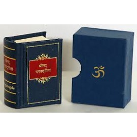 Nightingale Vedic Cosmos Mini Bhagavad Gita (Hindi Medium)
