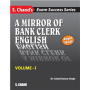 S Chand A Mirror of Bank Clerk English by Dr. Ashok Kumar Singh